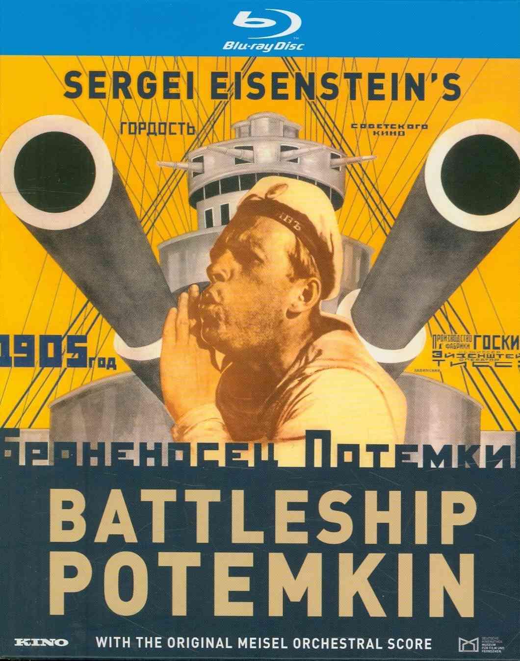 BATTLESHIP POTEMKIN BY EISENSTEIN,SERGEI M (Blu-Ray)